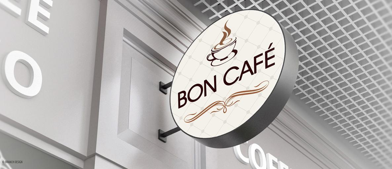 Кафе Room на Домодедовской в Москве — бронирование